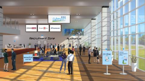2020 數碼港線上虛擬招聘博覽會